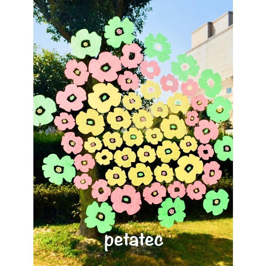 北欧風 primla プリムラ【色選べます】|petatec-store