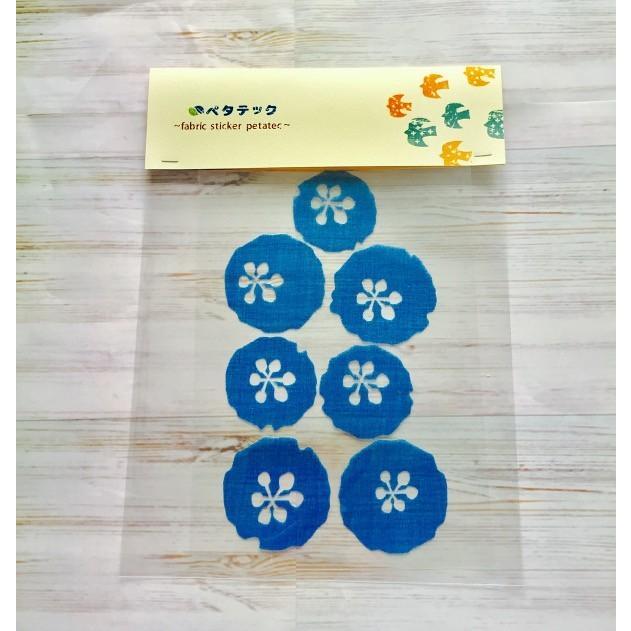 ふわふわの花 Hattaraハッタラ【色選べます】|petatec-store|05