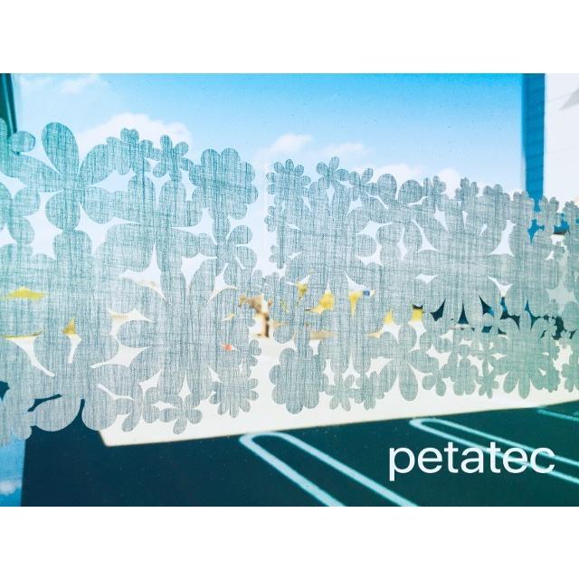 かわいい花 Kukka クッカ/目隠し【色選べます】 petatec-store