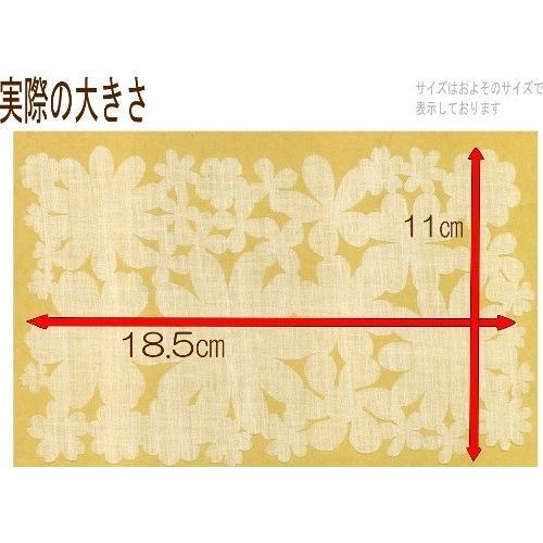 かわいい花 Kukka クッカ/目隠し【色選べます】 petatec-store 02
