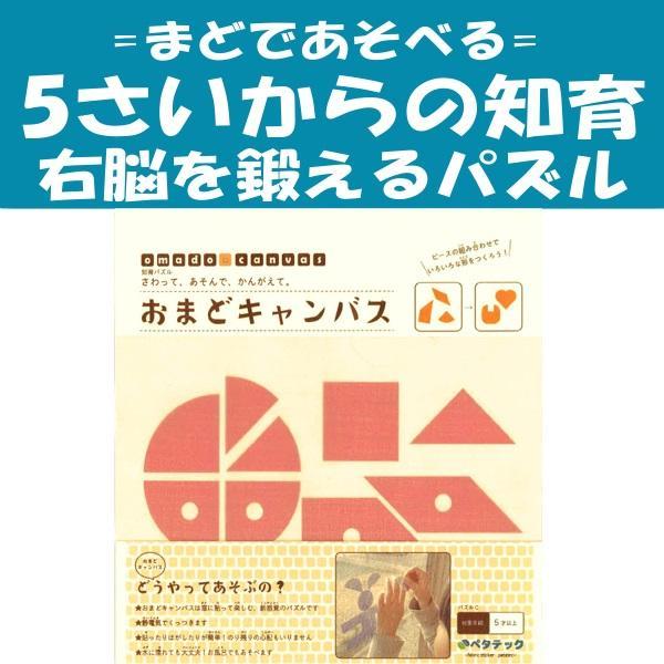 パズル C 【色選べます】|petatec-store