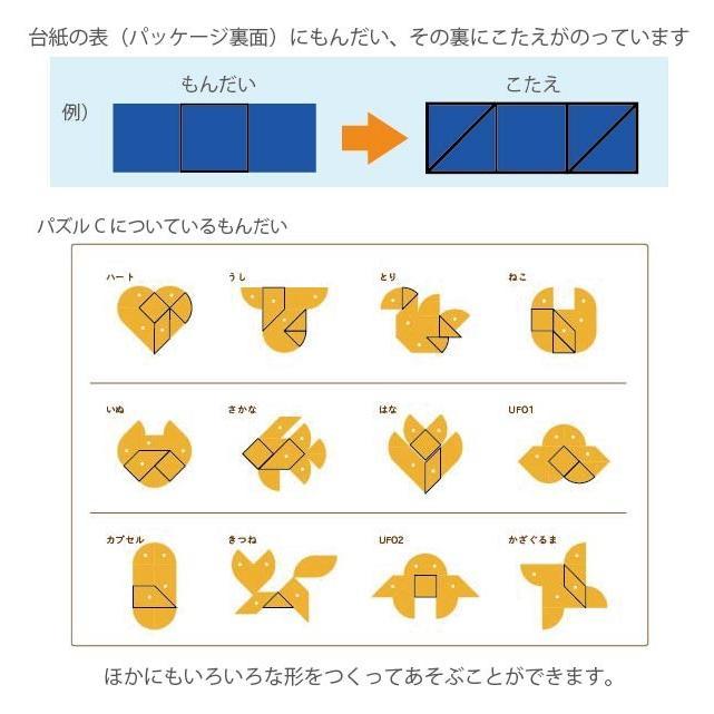パズル C 【色選べます】|petatec-store|02