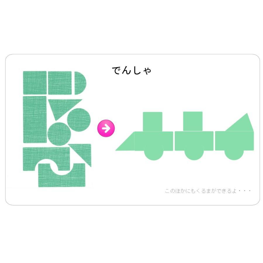 つみき5セット【色選べます】|petatec-store|02