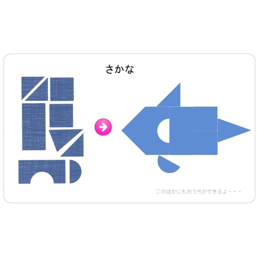 つみき5セット【色選べます】|petatec-store|03