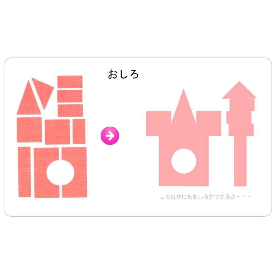 つみき5セット【色選べます】|petatec-store|04