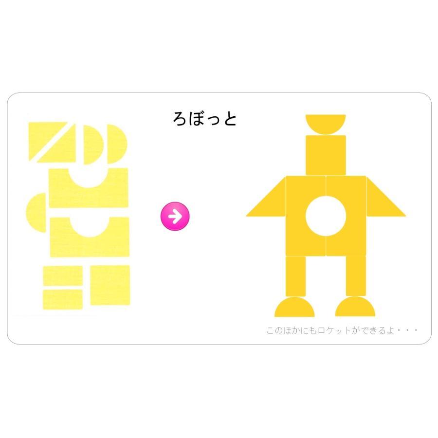 つみき5セット【色選べます】|petatec-store|05
