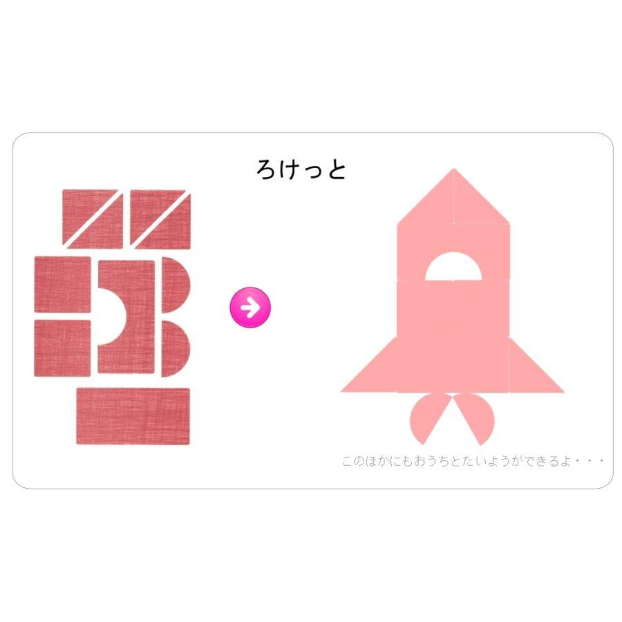 つみき5セット【色選べます】|petatec-store|06