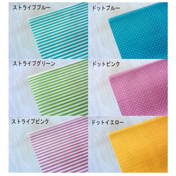 つみき5セット【色選べます】|petatec-store|08