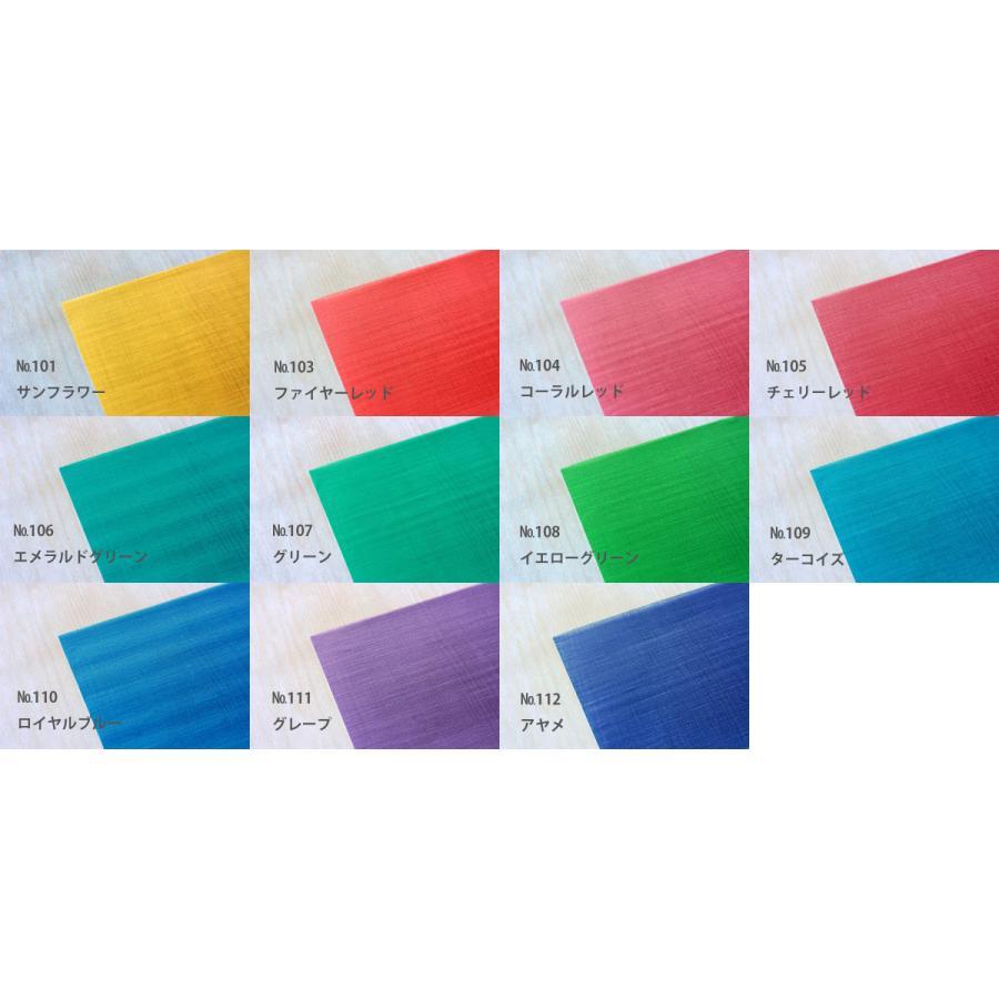 つみき5セット【色選べます】|petatec-store|09
