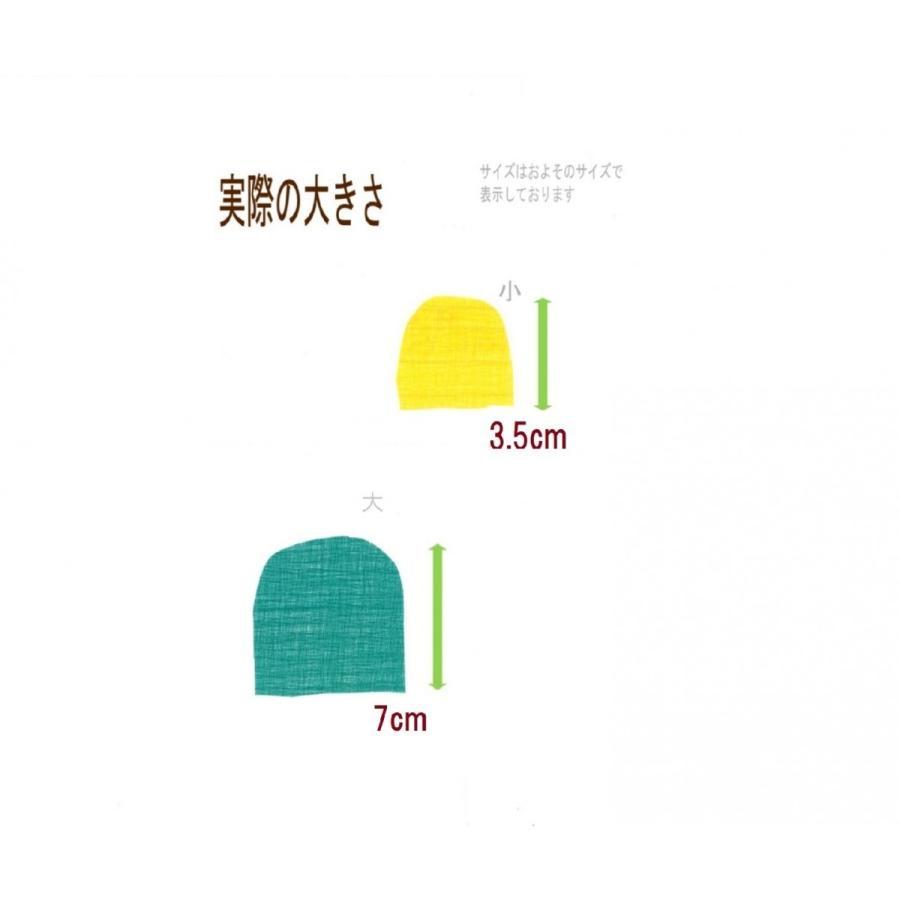 """トンネル """"Tunneli トンネリ""""【2枚セット】【色選べます】 petatec-store 03"""