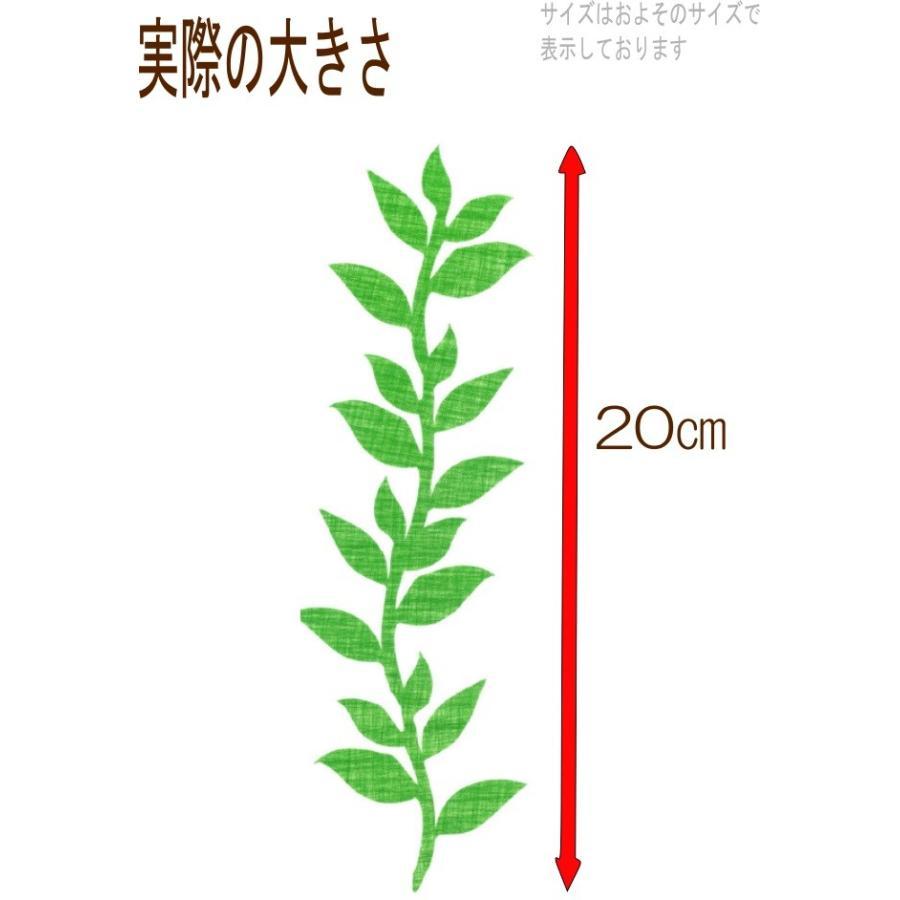 """並木 """"Row of trees""""【4枚セット】【色選べます】 petatec-store 03"""