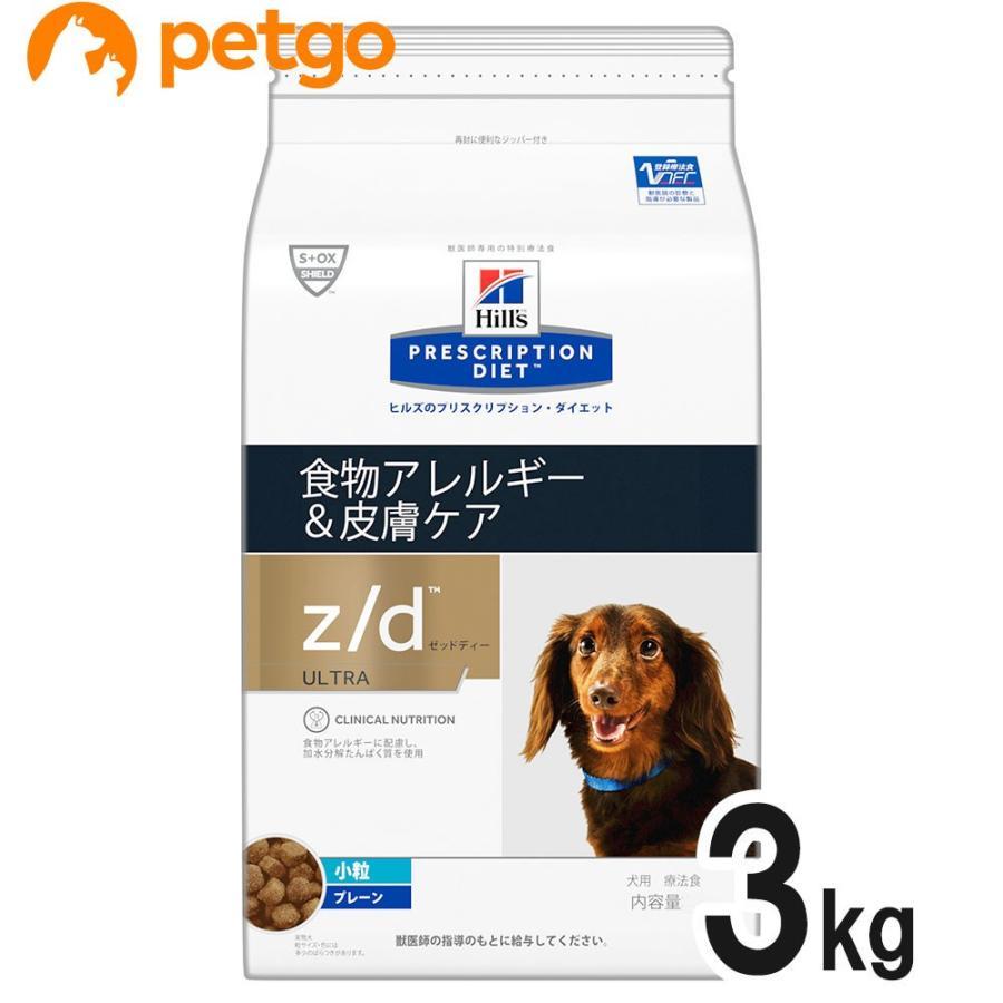 犬 食物 アレルギー