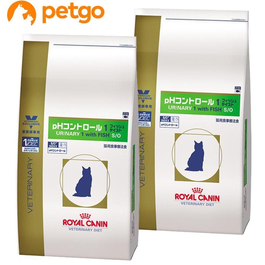 【2袋セット】ロイヤルカナン 食事療法食 猫用 pHコントロール1 フィッシュテイスト ドライ 4kg petgo