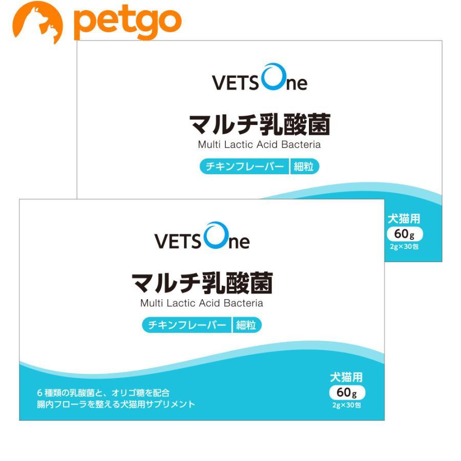 ベッツワン マルチ乳酸菌 犬猫用 細粒 60g(2g×30包)【2個セット】|petgo