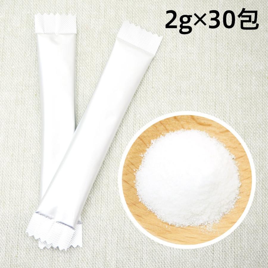 ベッツワン マルチ乳酸菌 犬猫用 細粒 60g(2g×30包)【2個セット】|petgo|02