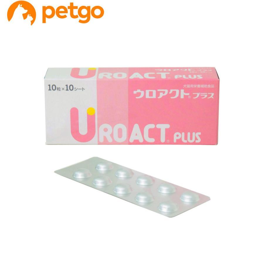 ウロアクトプラス 犬猫用 10粒×10シート|petgo