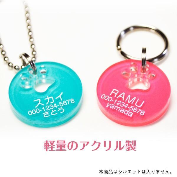 犬・猫の迷子札 キャンディカラー肉球迷子札「片面彫刻」 petgp 03