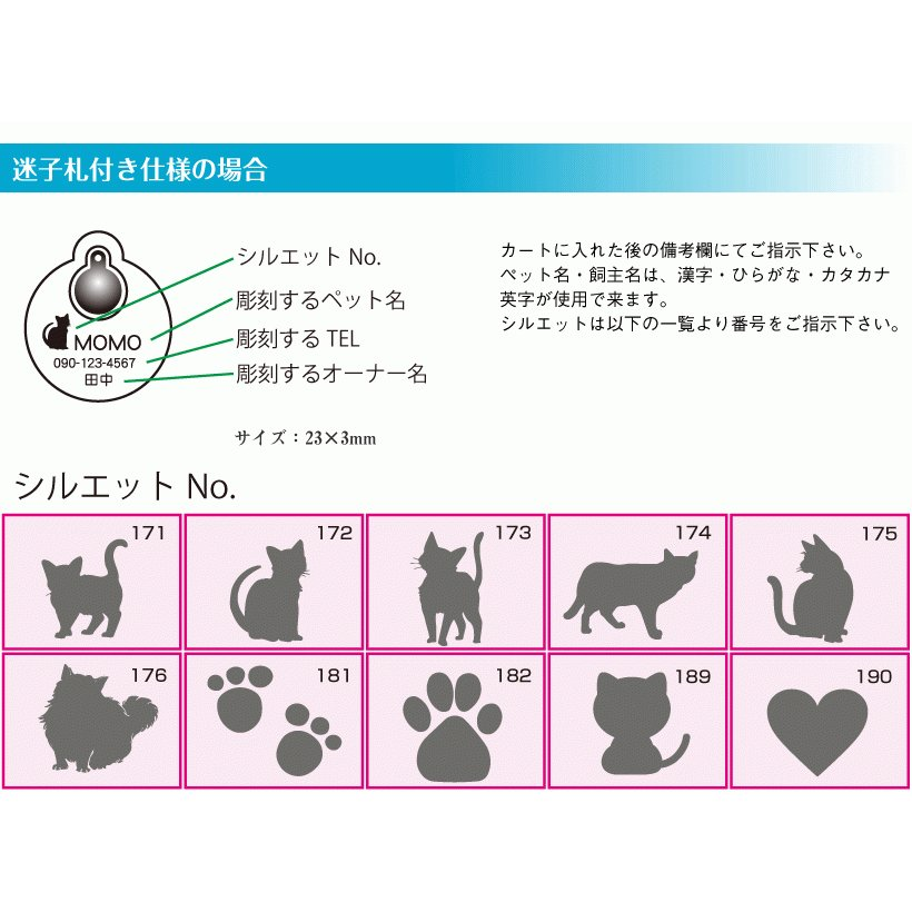 ネコ 首輪 麻の葉 招き猫柄 迷子札付き仕様  セーフティーバックル 鈴 和柄 かわいい petgp 04