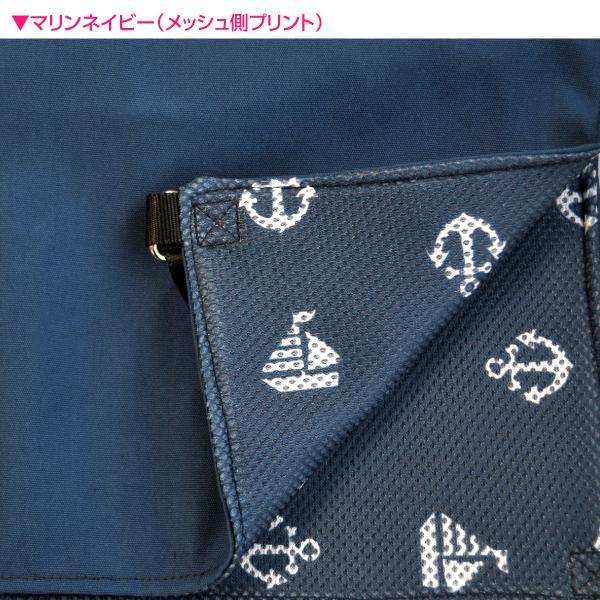 猫 ハンモック ボア仕様 秋冬モデル フェレット 小動物 にも <可愛いデザインが6種類>|petgp|11