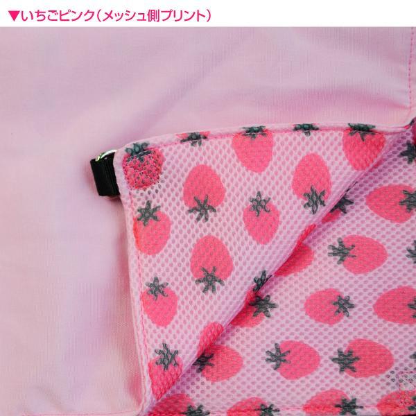 猫 ハンモック ボア仕様 秋冬モデル フェレット 小動物 にも <可愛いデザインが6種類>|petgp|12
