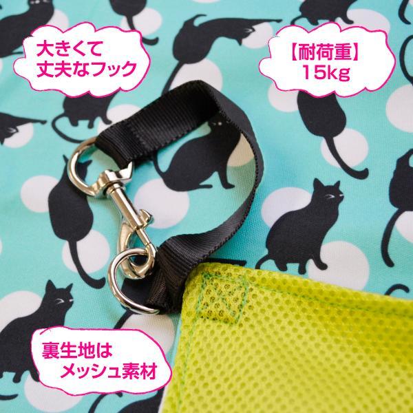 猫 ハンモック ボア仕様 秋冬モデル フェレット 小動物 にも <可愛いデザインが6種類>|petgp|13