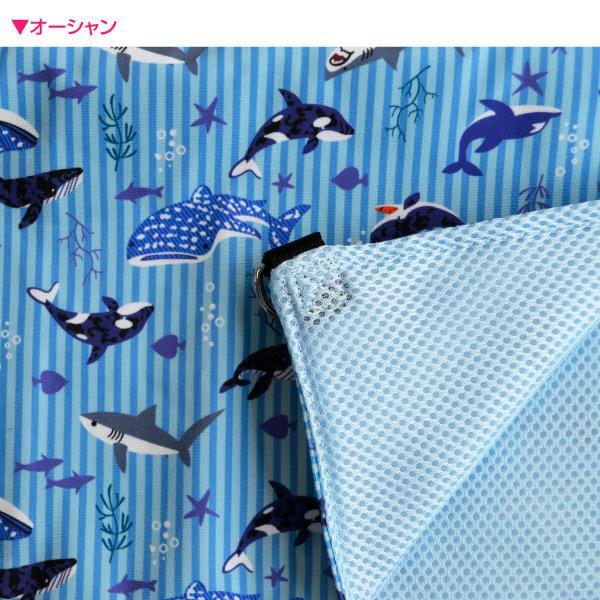 猫 ハンモック ボア仕様 秋冬モデル フェレット 小動物 にも <可愛いデザインが6種類>|petgp|07