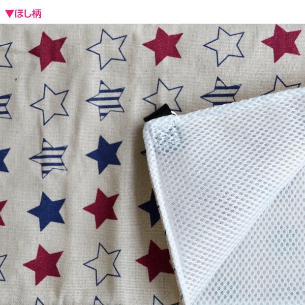 猫 ハンモック ボア仕様 秋冬モデル フェレット 小動物 にも <可愛いデザインが6種類>|petgp|08