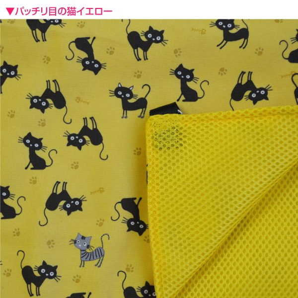 猫 ハンモック ボア仕様 秋冬モデル フェレット 小動物 にも <可愛いデザインが6種類>|petgp|10