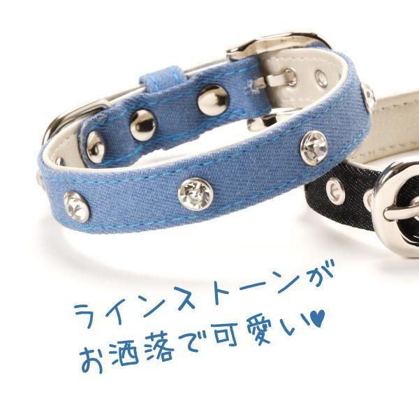 犬用首輪 デニムダイヤ <Sサイズ> ラインストーン 小型犬  中型犬 犬首輪|petgp|02