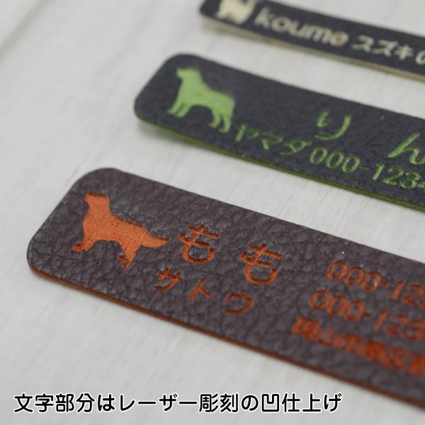 革彫刻ネームプレート 貼り付けるタイプ 超軽量 迷子札 金具もないので取り付け感ゼロ petgp 15