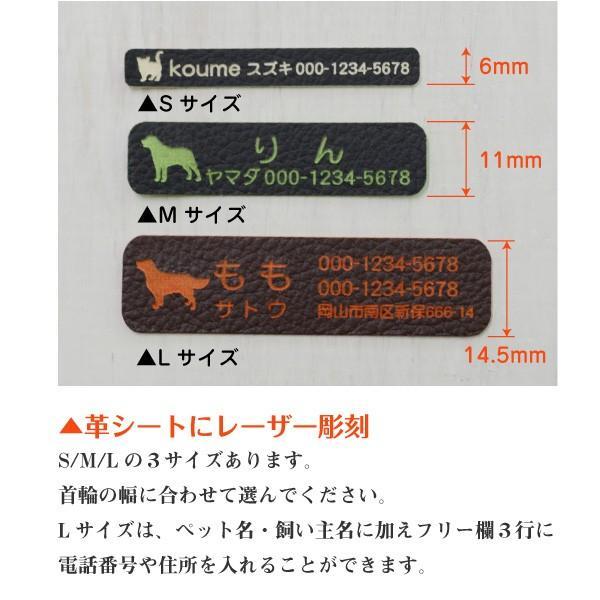 革彫刻ネームプレート 貼り付けるタイプ 超軽量 迷子札 金具もないので取り付け感ゼロ petgp 03