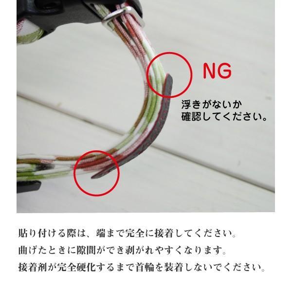 革彫刻ネームプレート 貼り付けるタイプ 超軽量 迷子札 金具もないので取り付け感ゼロ petgp 07