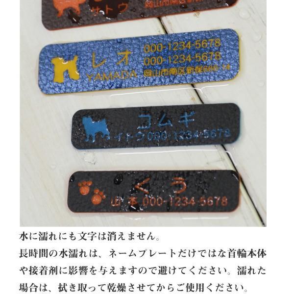 革彫刻ネームプレート 貼り付けるタイプ 超軽量 迷子札 金具もないので取り付け感ゼロ petgp 08