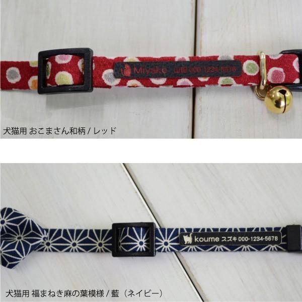 革彫刻ネームプレート 貼り付ける 超軽量 迷子札 首輪 接着 petgp 12