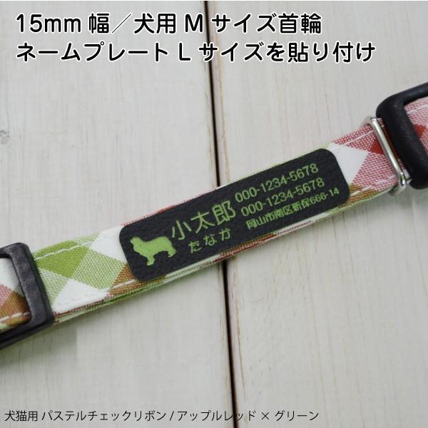 革彫刻ネームプレート 貼り付ける 超軽量 迷子札 首輪 接着 petgp 10