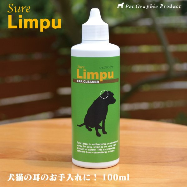 シュアリンプウ・イヤークリーナー(100ml)犬 猫 ウサギ ハムスター 小鳥 プレーリードッグ フェレット など|petgp