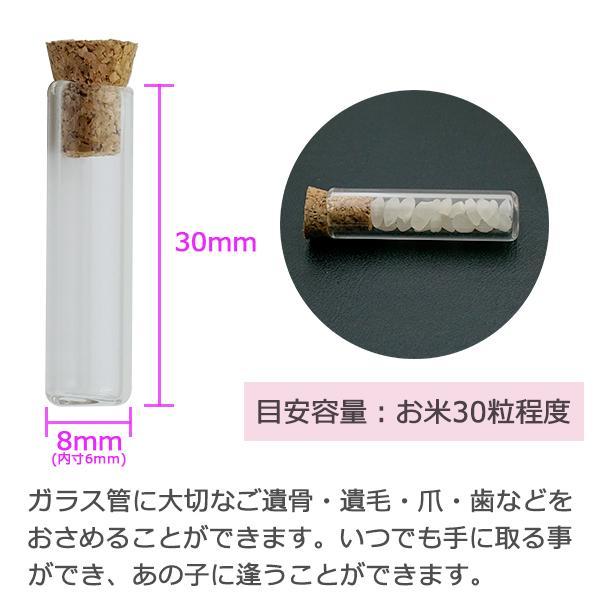 刻印入り カラーカプセル【全3色】 キーホルダー  (ペット・犬・猫・遺骨・遺毛カプセル)|petie|02