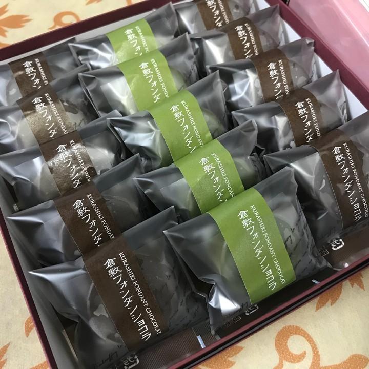 倉敷フォンダンショコラ 15個入り(チョコ10個・抹茶5個)|petit-boule2005