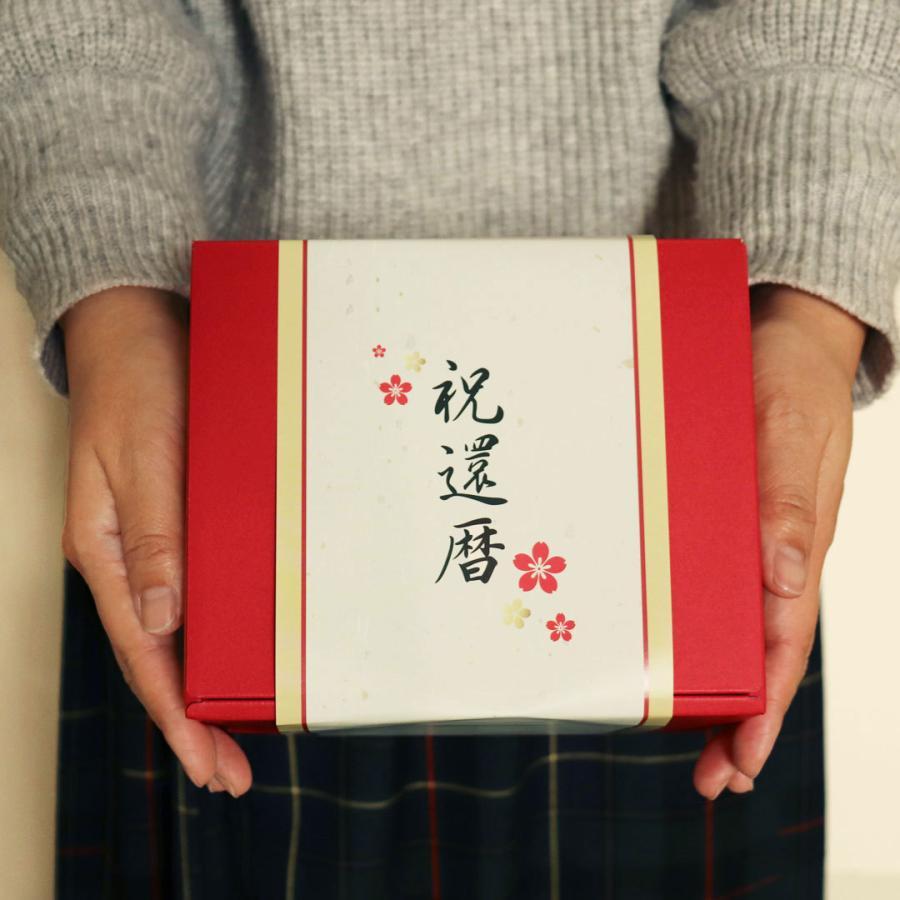 還暦祝い プレゼント 女性 男性 おしゃれ 職場 赤 雑貨 小物 ちゃんちゃんこ テディベア 敬老の日ギフト 誕生日プレゼント 母 60代 丑年 子年 亥年 petitloup 11