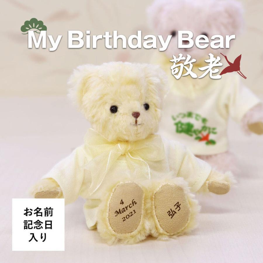 プレゼント おばあちゃん 誕生 日