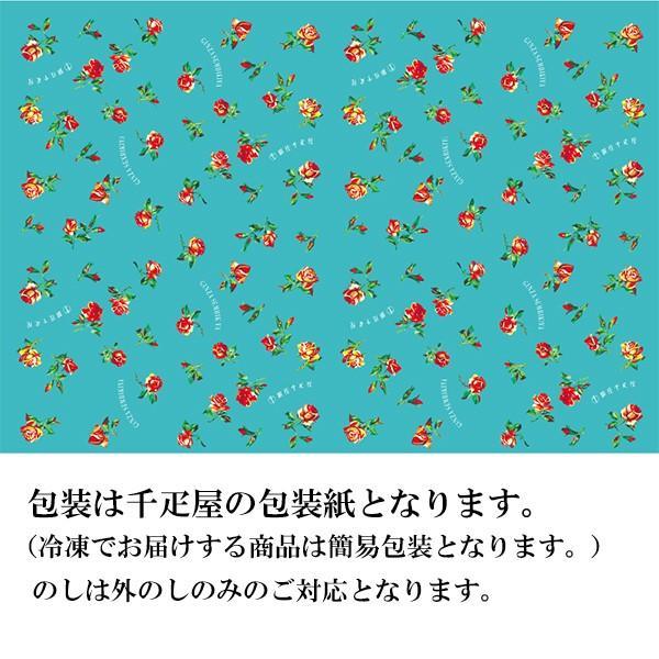 銀座千疋屋 銀座ゼリー 9個入 フルーツ ゼリー詰め合わせ お菓子 洋菓子 PGS-062 菓子折り 御祝返し|petitpresent|05