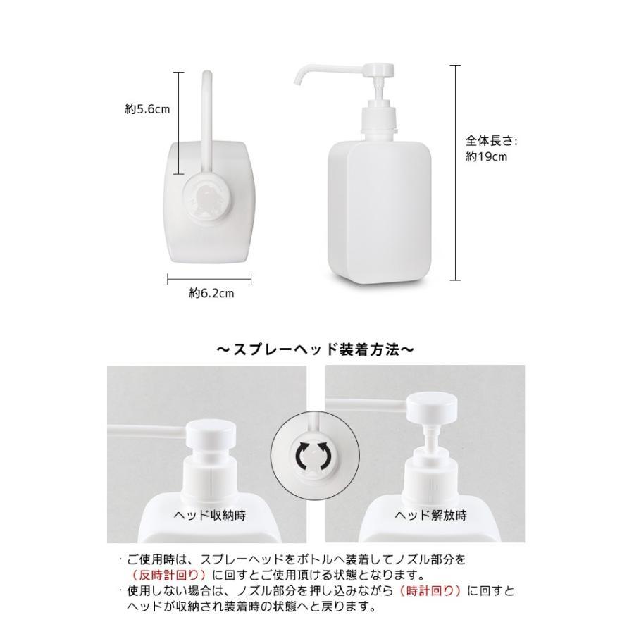 エタノール 容器 スプレー 用 消毒