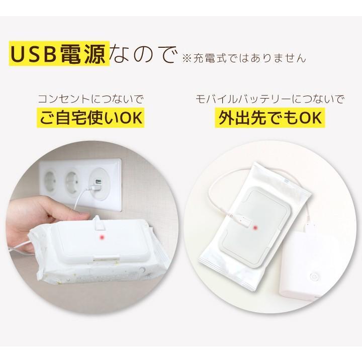 おしりふき ウォーマー 温め 携帯用 USB ふた ビタット 温 ウェットシートのふた 出産祝い|petittomall|03