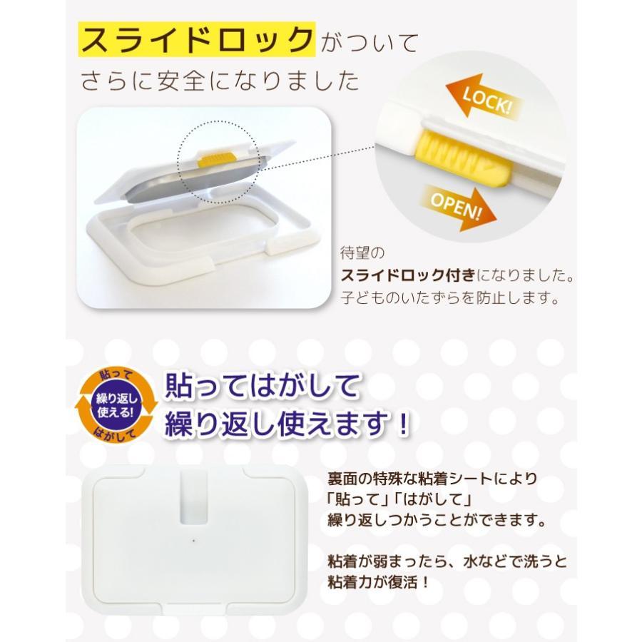 おしりふき ウォーマー 温め 携帯用 USB ふた ビタット 温 ウェットシートのふた 出産祝い|petittomall|05