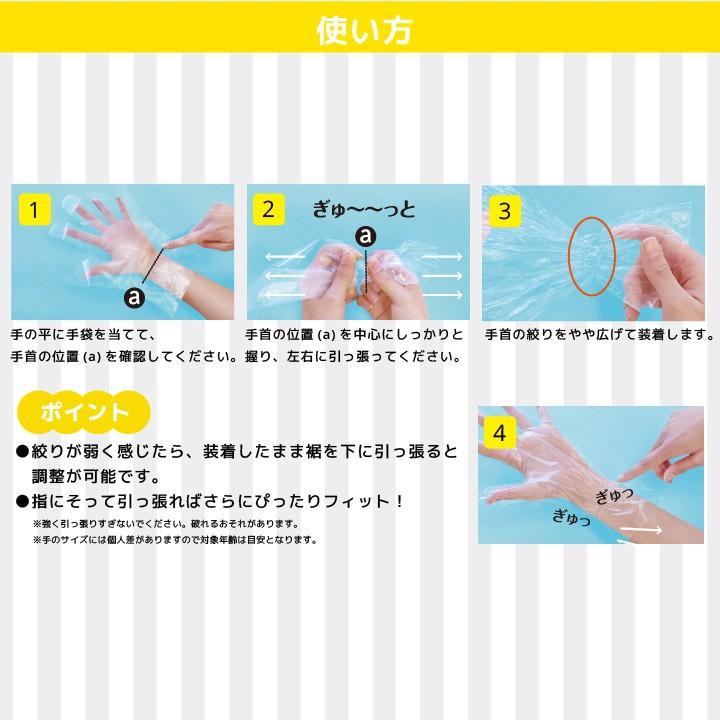 ビニール手袋 子ども用 ウイルス対策 抗菌手袋 ストッパー付くらしの応援クーポン有 petittomall 09