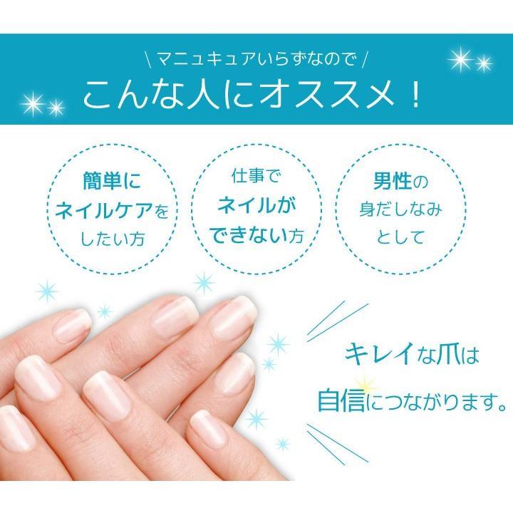 期間限定特価!爪磨き ガラス製 ネイルファイル 爪やすり ケース付き ネイルケア すっぴんネイル TUYAKO|petittomall|03