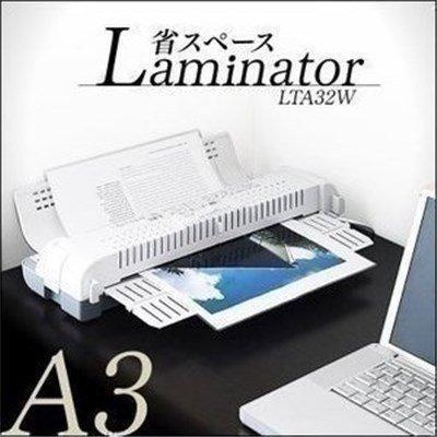 ラミネーター a3 正規取扱店 A3 アイリスオーヤマ 格安 価格でご提供いたします LTA32W 本体 安い