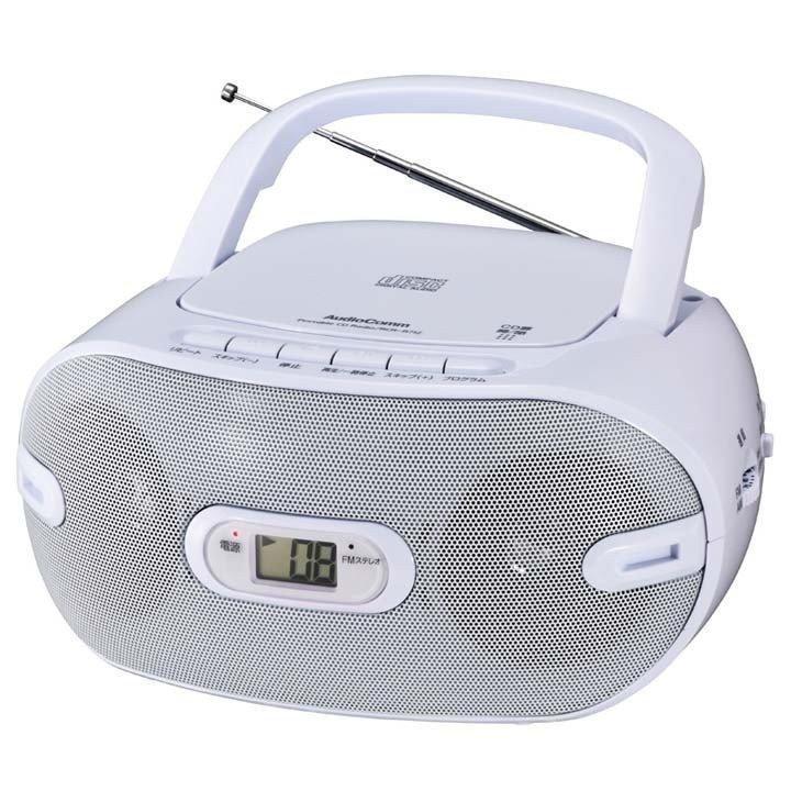 CDラジオ RCR-871Z オーム電機 cdラジオプレーヤー コンパクト CD ...