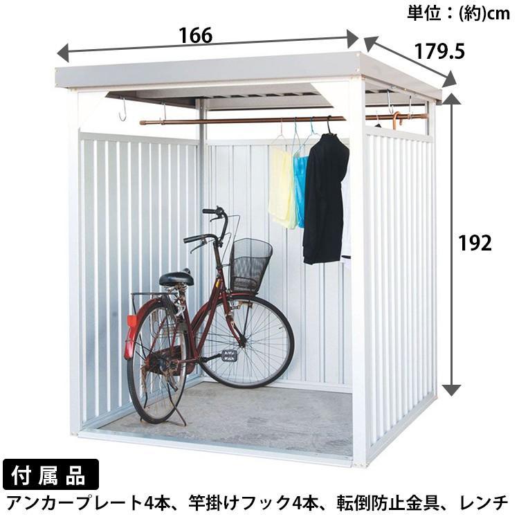 ダイマツ DM-16L 多目的万能物置 サイクルハウス 物置 屋外 バイク シルバー 収納 自転車 ロング