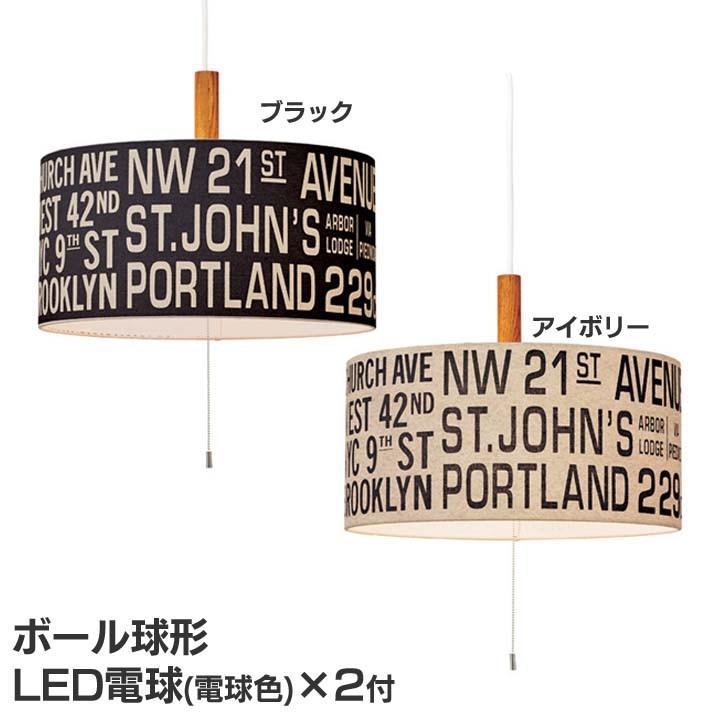 ペンダントライト Bus Roll Lamp バスロールランプ LT-1122BK(B) megastore PayPayモール店 - 通販 - PayPayモール